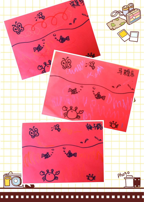作品 我爱我的小动物2 -上海市青浦区贝贝幼儿园 - 青浦区贝贝幼儿园